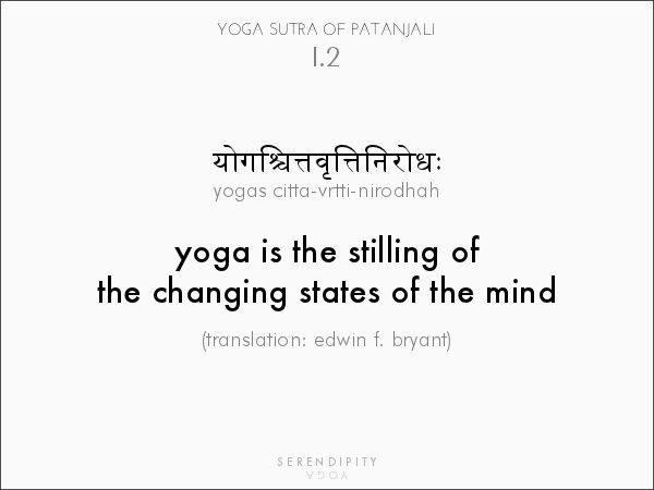 yoga-sutra-wisdom